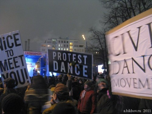 Civil dance à la manifestation de Moscou