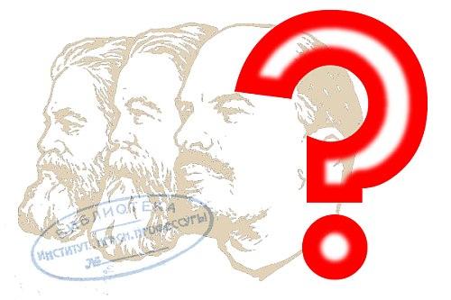 Александр Бикбов: Советская философии и после нее, исследование по социологии знания