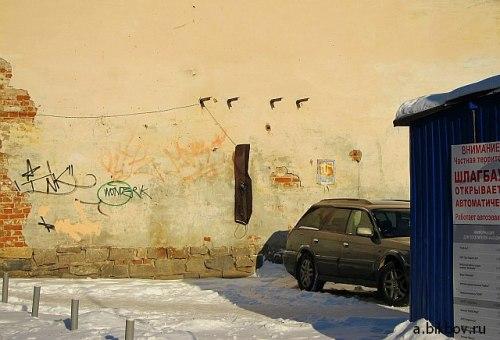 Екатеринбург: стена во дворе