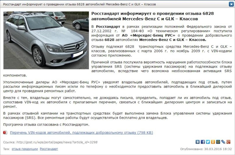 Mercedes Vin Mb Ekonomičan Rabljeni