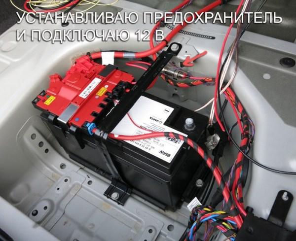 3. Установка усилителя с аудиопроцессором MD.Lab AM-100 ...