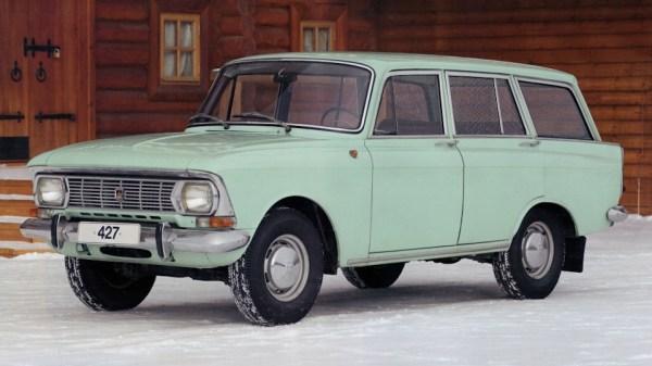Купить Москвич 427: продажа подержанных Москвич 427 с ...