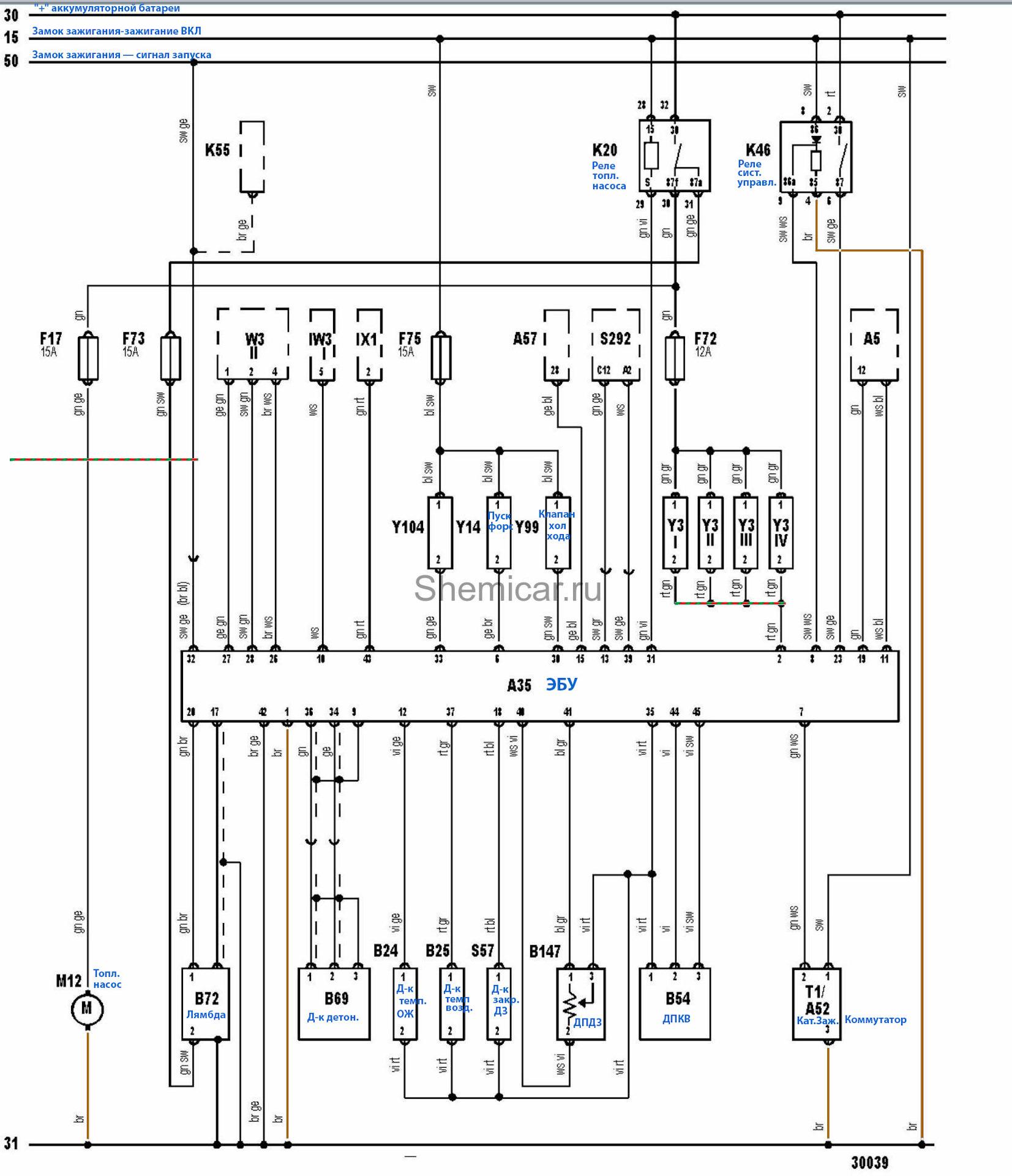 Reznor Garage Heater Wiring Diagram | Wiring Liry on