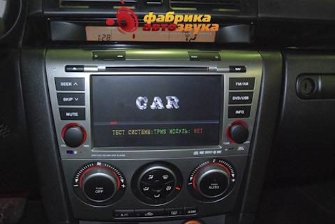 Бортжурнал Mazda 3 Турбо