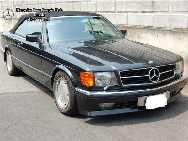 Новый образ — Carat by Duchatelet — бортжурнал Mercedes ...