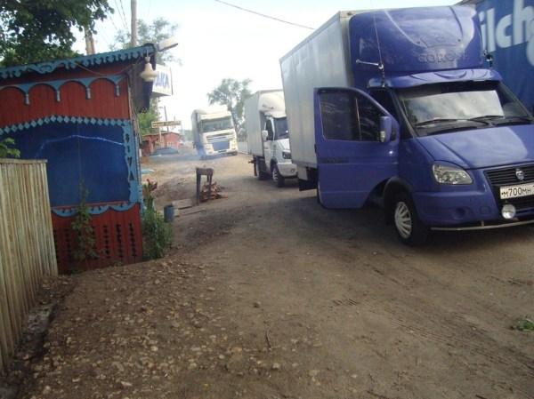 рейс в респ.Мордовия в г.Ковылкино(+видео) — бортжурнал ...