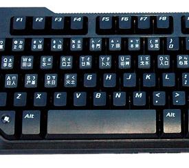 fujiei 霧面黑底白字中英文電腦鍵盤貼紙PQ0133 - PChome 全球購物 - 週邊