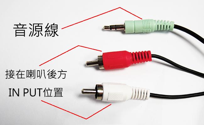 OZAKI 黑曜版音源線控器 - PChome 24h購物