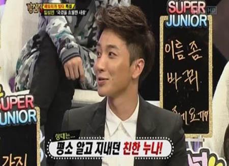Super Junior利特做客《強心臟》 自爆遭妖艷女強吻 - KSD 韓星網 (明星)