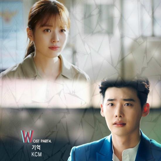 《W-兩個世界》抒情OST4.「記憶」MV公開 - KSD 韓星網 (韓劇)