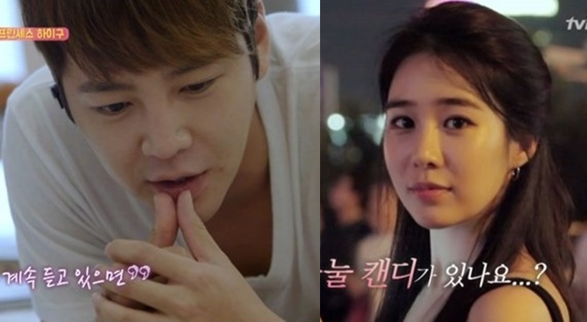 《我耳邊的Candy》昨日首播 張根錫對話匿名劉仁娜 - KSD 韓星網 (綜藝)