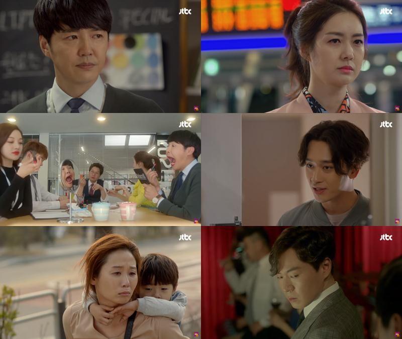 《玉氏南政基》對孩子來說 最想要的還是爸媽的愛 - 第9集 - KSD 韓星網 (韓劇)