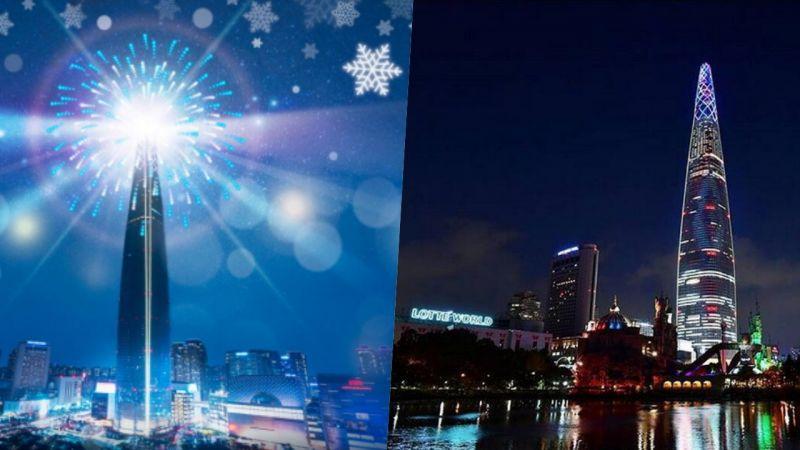 【蠶室必玩】2018首爾跨年就來這裡!樂天世界塔上演新年煙火秀+音樂會 - KSD 韓星網 (旅遊)