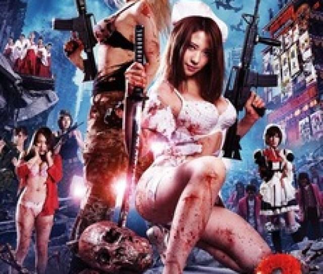 Rape Zombie Lust Of The Dead