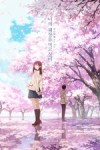 Image result for I Want to Eat Your Pancreas 2018 letterboxd