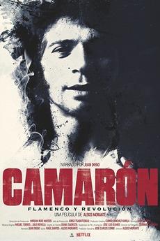 Camaron The Film