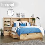 Bedshed Nunawading Mattresses Manufacture Wholesale Retail In Nunawading Address Schedule Reviews Tel 0398943 Infobel