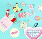 Win a Blippo Kawaii Surprise Bag - Multiple Winners {WW} (6/28/2017)