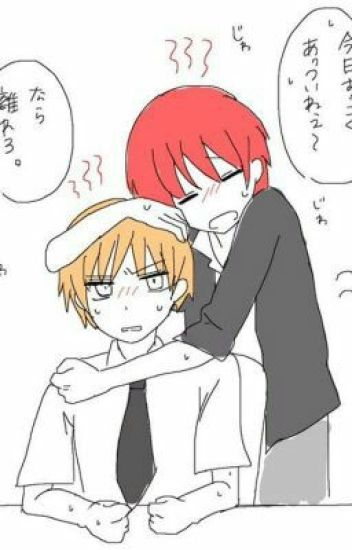 How Old Karma Akabane