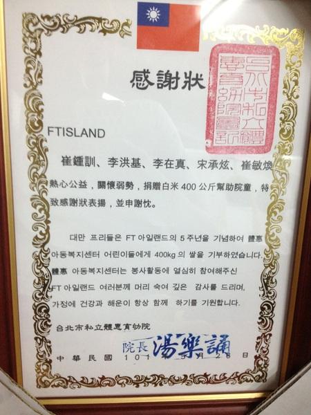 Thank you taiwan i love you guys ^^