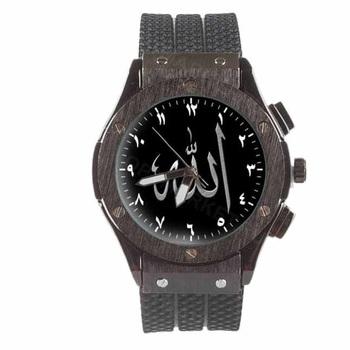 Мусульманские стильные часы - BigBang black