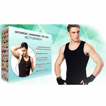 Мужское ортопедическое белье - ACTIVEMAX+