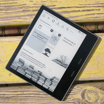 Электронная книга E-LINK