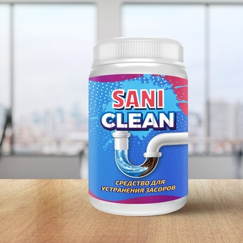 SaniClean купить