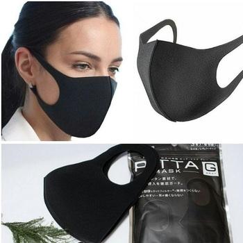 Антибактериальная маска Pitta Mask купить в Москве