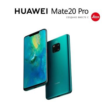 Реплика HUAWEI Mate 20 Pro купить цена