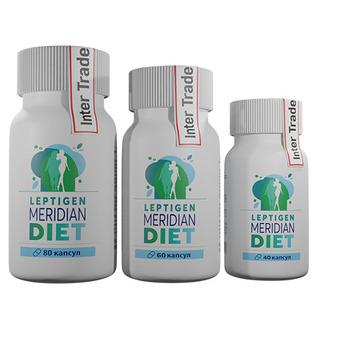 Leptigen Meridian Diet цена в аптеке
