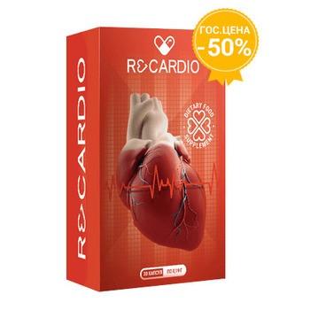 ReCardio - препарат от гипертонии (Армения)