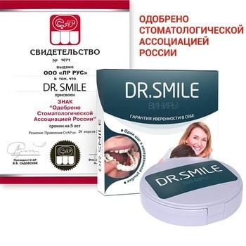 Съемные виниры DR. Smile