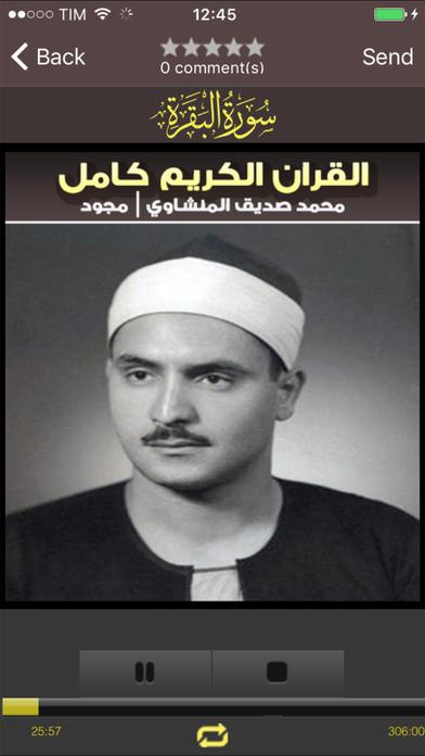Télécharger محمد صديق المنشاوي القران الكريم كامل مجود