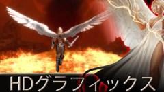 Angel Sword