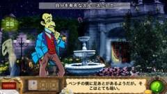 名探偵ホームズ:ハンターへのわな - 隠されたもの探しの冒険