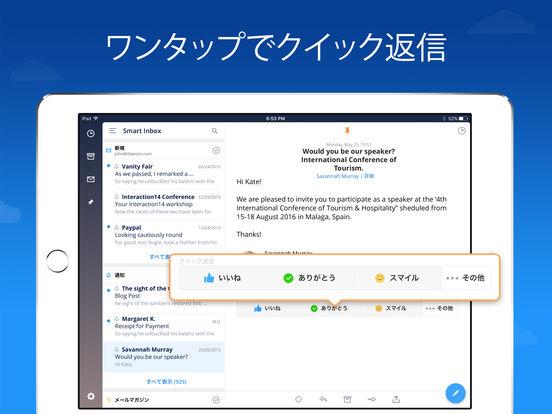 Spark - メールがもう一度楽しくなる Screenshot