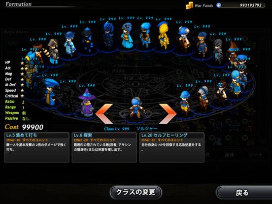 ミステリーオブフォーチュン2(Mystery of Fortune 2) Screenshot