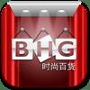 上海复观网络科技有限公司 - BHG试衣间 artwork