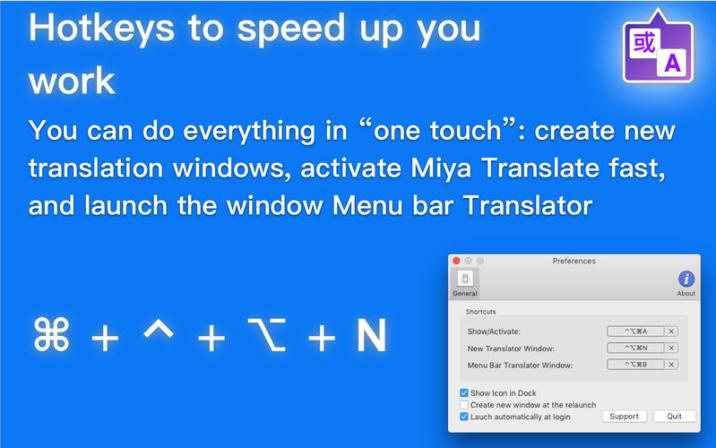 2_Miya_Translate.jpg
