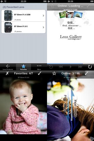 Lens Gallery