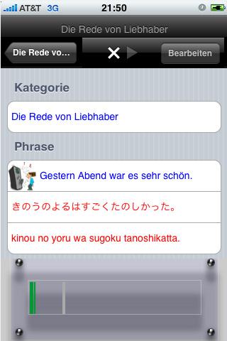 Redend Japanische Sprachführer Mit Stimme - Talking German to Japanese Phrase Book - JPhrasen