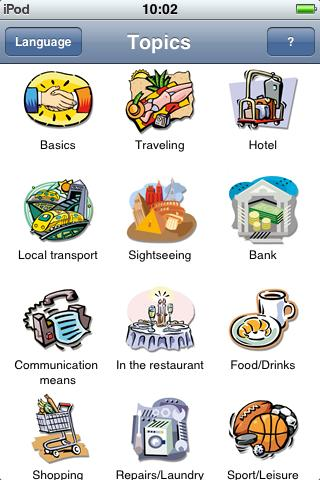 Jourist Visual PhraseBook Greek