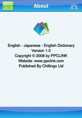 English Japanese English Dictionary