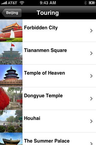 Beijing Taxi Cards