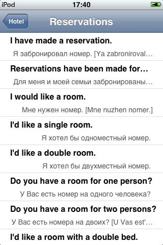 Jourist Visual PhraseBook Russian