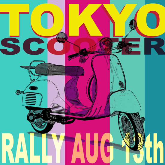 Tokyo Scooter Rally Canvas Print