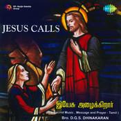 Jesus Calls Tamil Song Download Jesus Calls Tamil Mp3 Tamil Song Online Free On Gaana Com