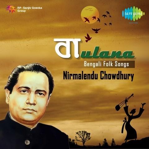 Baulana - Folk Songs Of Nirmalendu Chowdhury Songs ...