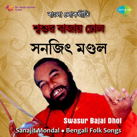 Ganesh Khuro Chhilo Manush MP3 Song Download- Sanojit ...